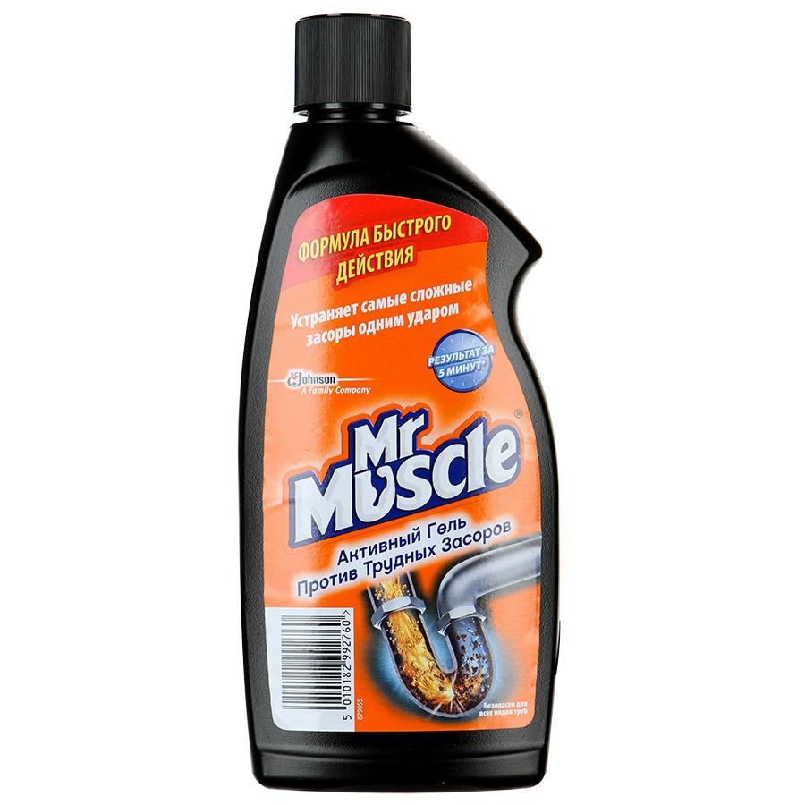 მილების საწმენდი სითხე Mr. Muscle 500 მლ.