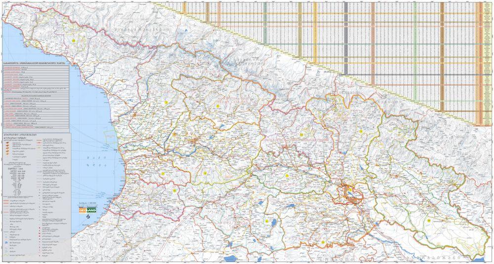 საქართველოს ადმინისტრაციული რუკა NG (National Geographic-ის სტილი)