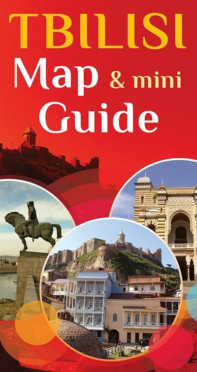 Tbilisi Map & mini Guide (თბილისის გასაშლელი რუკა)