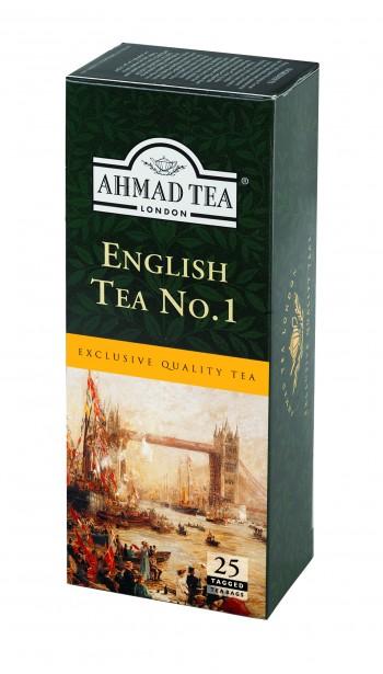 English Tea No.1- ჩაი აჰმადი უკონვერტო